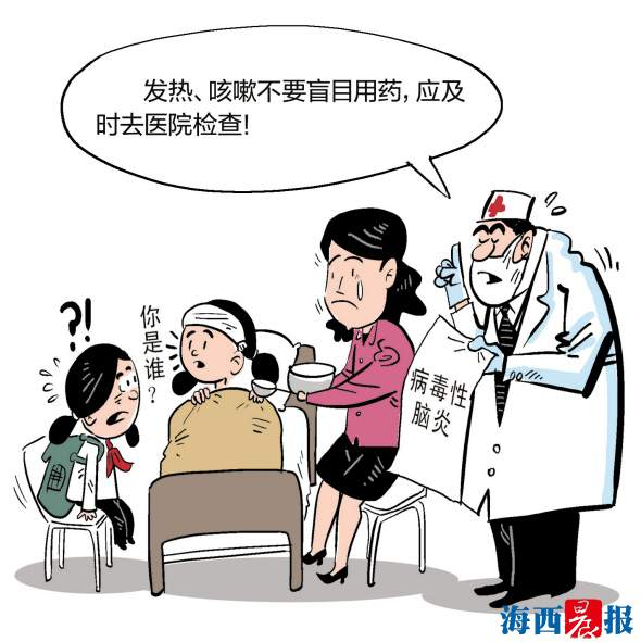 太阳网小护士小游戏性感治病图片